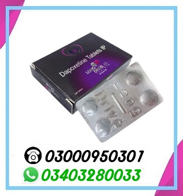 Long Drive Dapoxetine Tablets