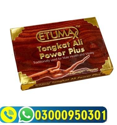 Etumax Tongkat Ali Power Plus
