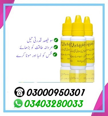 Extra Hard Herbal Natural Oil