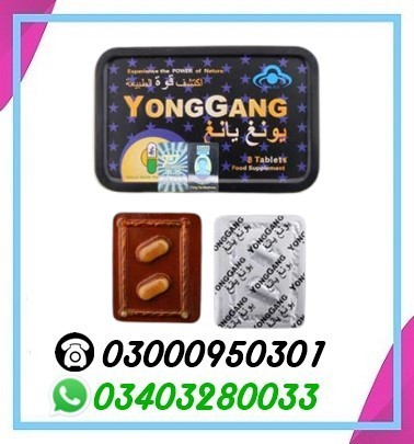 Yong Gang Tablets