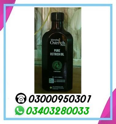 Pure Ostrich Oil