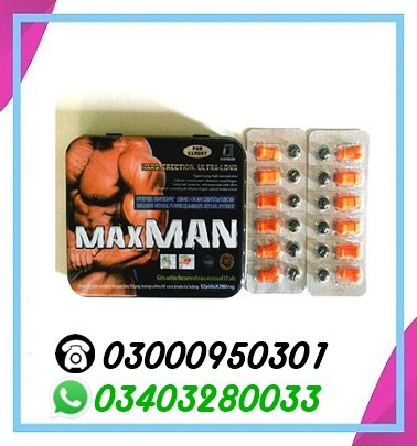 Maxman Pills