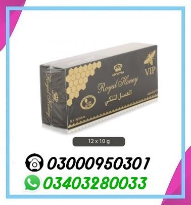 VIP Royal Honey