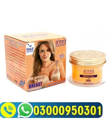 Big Breast Cream